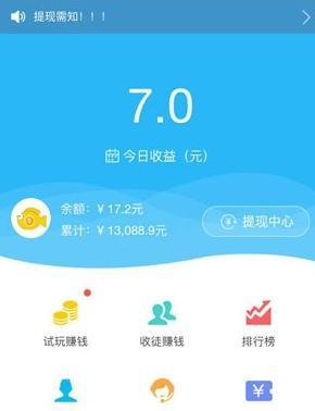 小鱼试玩苹果版app官方入口图2: