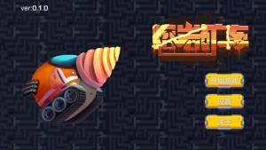 熔岩矿车游戏最新官方版图片1