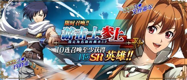 梦幻模拟战手游10月24日更新公告 空轨联动复刻、万圣限时登陆奖励活动[视频][多图]图片2