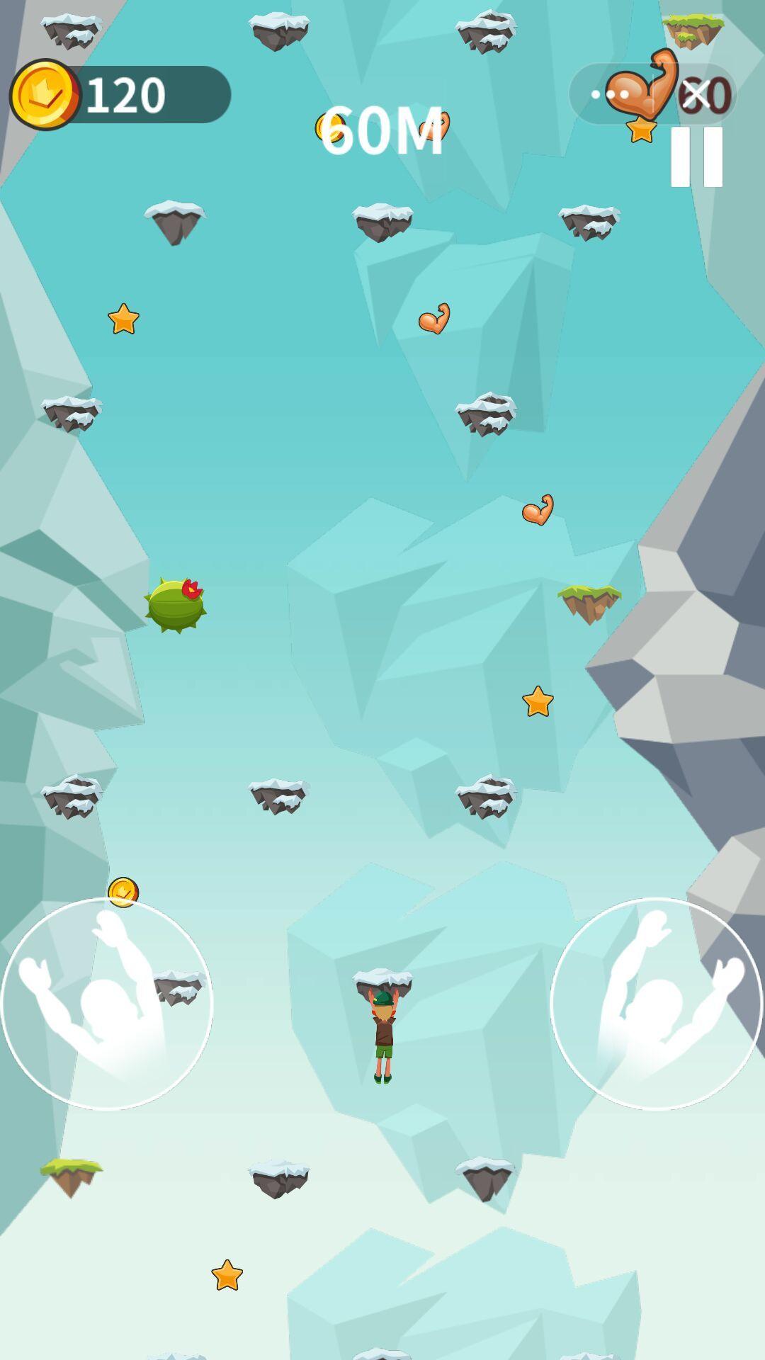 Roblox登山模拟器中文版下载图3: