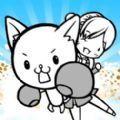 猫咪面包动物之王游戏中文版 v1.0.8