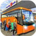 中国客车模拟器手机版