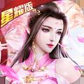 剑决天下星耀版手游官方最新版 v1.5.1