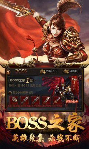 战神出击进化游戏官方安卓版图片1