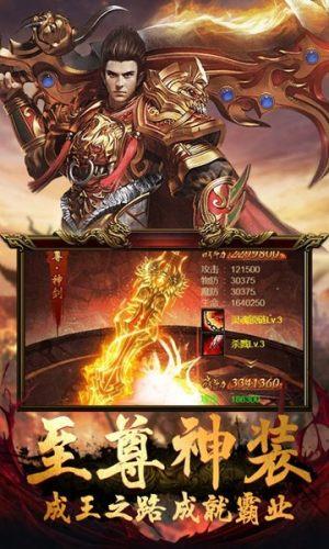 战神出击进化游戏图2