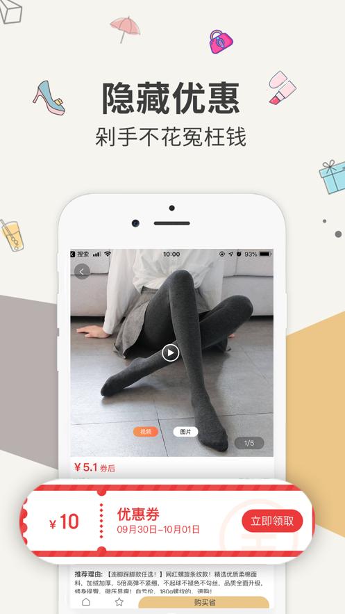 鱼快联盟app软件官方下载图3: