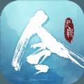 网易陈情令游戏苹果版ios版 v1.0