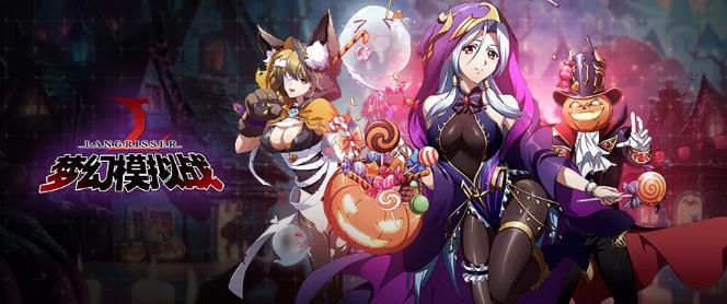 梦幻模拟战手游10月31日更新公告 森林中的迷案新事件挑战[多图]