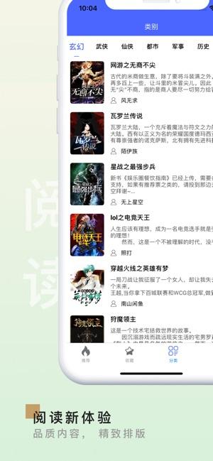 落苏书屋app官方最新版下载图2: