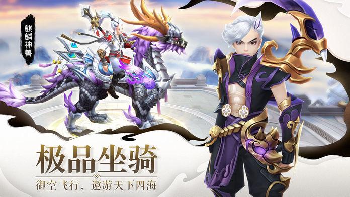 魔道仙宗手游官方最新版图片1