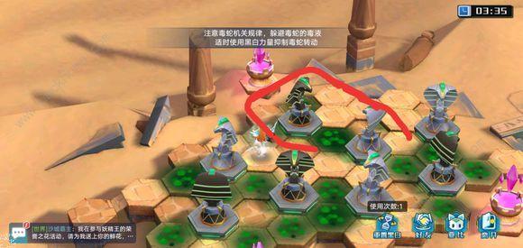 奥拉星手游金字塔地狱快速通关攻略[视频][多图]图片1