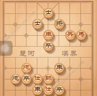 天天象棋残局挑战145期攻略 残局挑战145期步法图[视频][多图]图片1