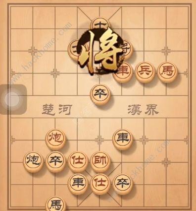 天天象棋残局挑战145期攻略 残局挑战145期步法图[视频][多图]图片2