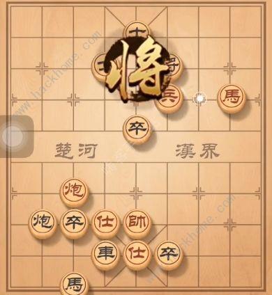 天天象棋残局挑战145期攻略 残局挑战145期步法图[视频][多图]图片3