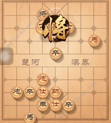 天天象棋残局挑战145期攻略 残局挑战145期步法图[视频][多图]图片7