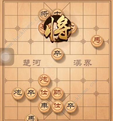 天天象棋残局挑战145期攻略 残局挑战145期步法图[视频][多图]图片8