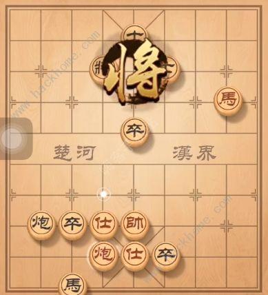 天天象棋残局挑战145期攻略 残局挑战145期步法图[视频][多图]图片9