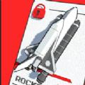 点击火箭发射器游戏