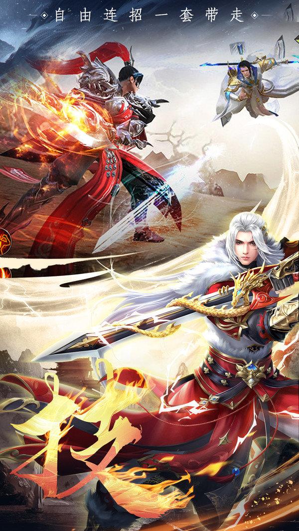 剑侠青云仙魔战场手游官方最新版图1: