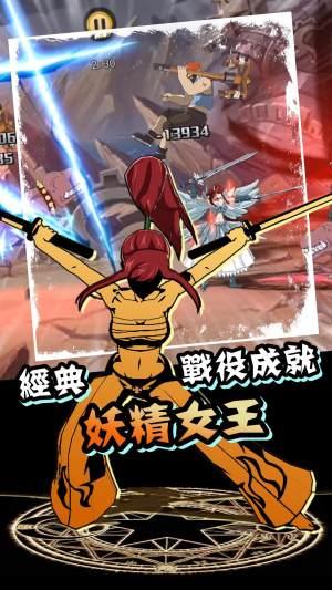 魔导公会妖精的意志游戏官方安卓下载图片1