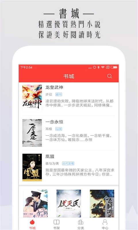 野狼小说免费阅读app下载图3: