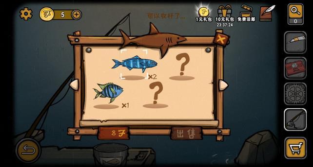 视觉错乱诡船谜案前传怎么钓鱼 钓鱼方法及出售详解[多图]