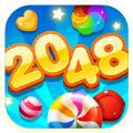糖果2048消消乐游戏极速破解版下载 v1.0