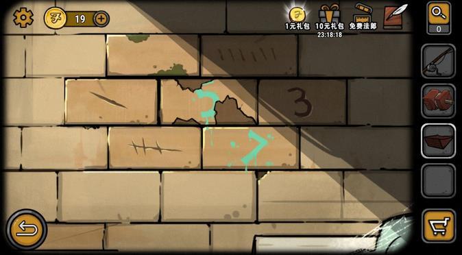 视觉错乱诡船谜案前传墙上顺序怎么过? 四颗宝石获取及使用方法[多图]