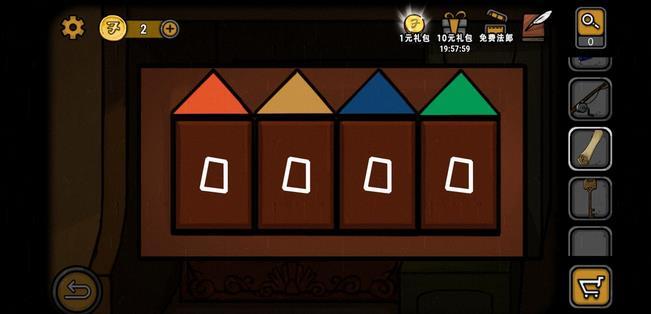 视觉错乱诡船谜案前传三角形密码是多少 三角连线密码详解[多图]