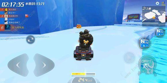 跑跑卡丁车手游在冰峰裂谷找到隐藏宝藏攻略 冰峰裂谷宝藏在哪[视频][多图]图片1
