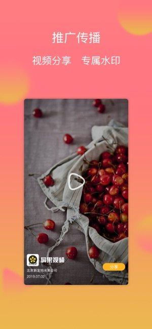 屏果视频app官方版下载图片1