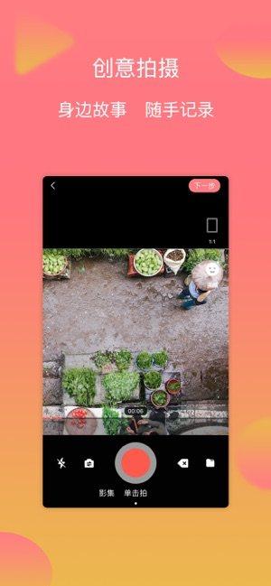 屏果视频app图2