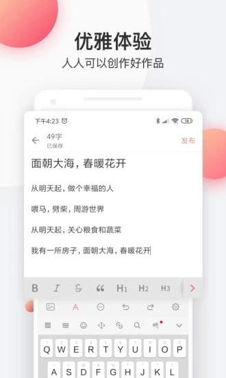探爱小说免费阅读app下载图3: