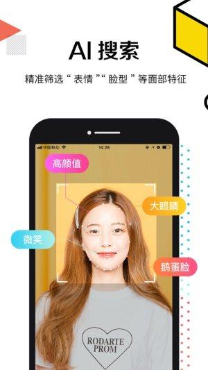 奇妙朋友社交app官方下载图片1