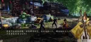 下一站江湖新手攻略 新手快速上手指南图片5