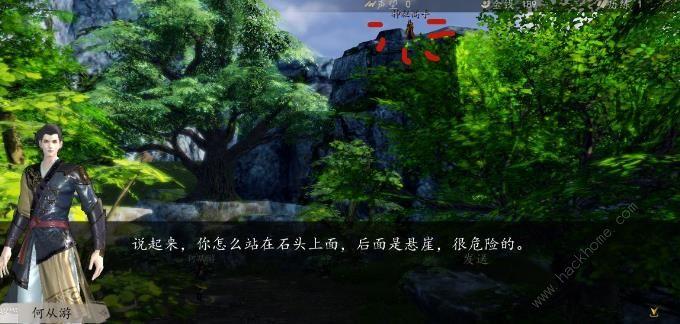 下一站江湖新手攻略 新手快速上手指南[视频][多图]图片1