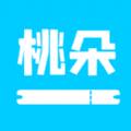桃朵优惠券返利省钱app苹果版下载 v3.7.0