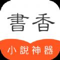 书香坊app安卓版免费下载 v1.0.7
