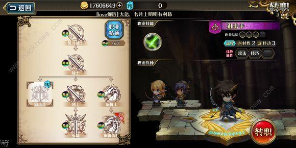 梦幻模拟战手游11月14日更新公告 素体改造计划限时召唤开启[视频][多图]图片2