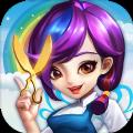梦幻神剪游戏最新安卓版 v1.0