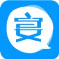 薪宴请app软件官方下载 v1.0