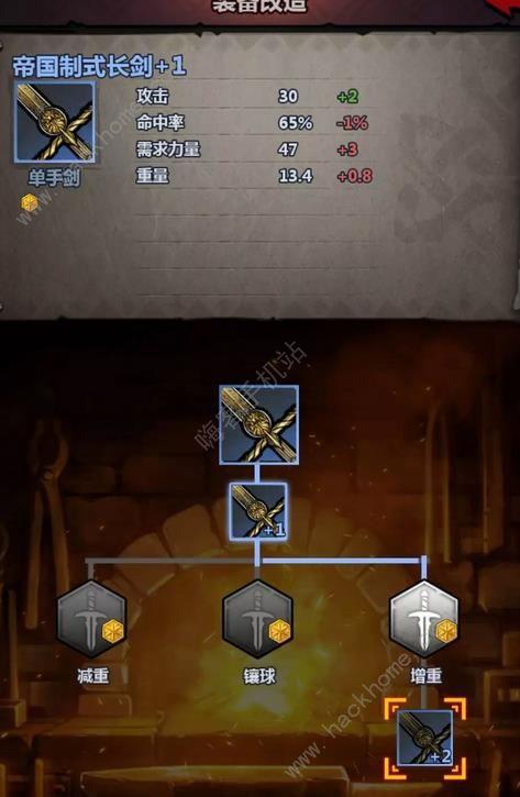 诸神皇冠百年骑士团装备攻略 装备打造技巧详解[视频][多图]图片2