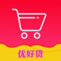 优好货app官方下载 v1.7.8