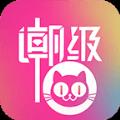 潮级猫app软件官方下载 v1.1.8