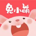 兔小萌app官方版下载 v1.0.0