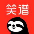 笑谱推购app官方版下载 v1.0