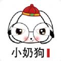 小奶狗app成人抖音视频官网破解版下载 v1.0.0