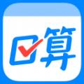 作业帮口算官方软件app下载 v1.0.0