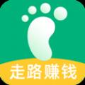 步步购赚钱app官方版 v1.0