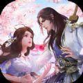 万界仙河手游官方正版 v4.5.0